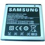 Batéria Samsung i9070 Galaxy S Advance