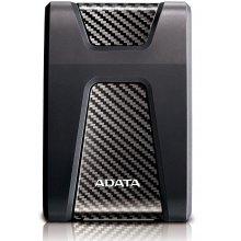 ADATA HD650 2TB, 2.5
