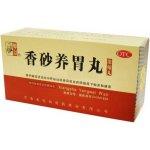 Henan Wanxi Pharmaceutical WCX4.8 xiangsha yangwei wan, zmes bylín, guličky, výživový doplnok, 200 guličiek