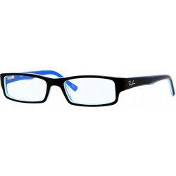 b12398c2e Dioptrické okuliare Ray Ban RB 5246 5151 alternatívy - Heureka.sk