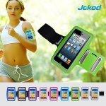 "Púzdro JEKOD na ruku SmartPhone 5"" - 5,8"" zelené"