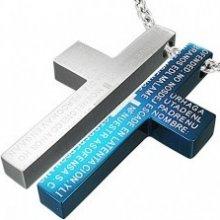 Oceľový dvojprívesok - modlitba na kríži R22.17