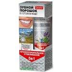 Fitokosmetik Zubný prášok vo forme pasty Profesionálne bielenie 5v1 45 ml