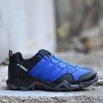 Pánska obuv adidas terrex ax2r - Vyhľadávanie na Heureka.sk bf8e14e2a3