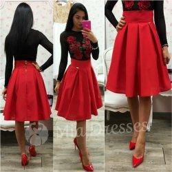 c712f90ee6f5 Dámska áčková krátka sukňa červená alternatívy - Heureka.sk