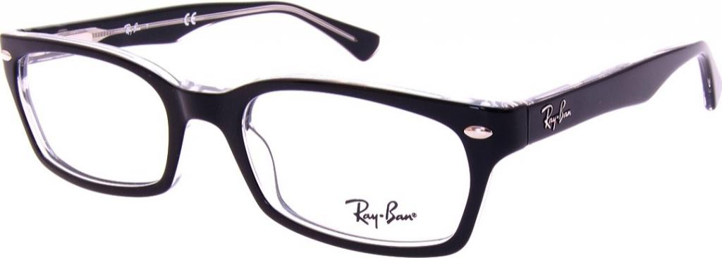 Ray Ban RX 5150 2034 - Zoznamtovaru.sk fd0ea454f05