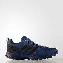 Adidas Performance KANADIA 7 TR GTX Tmavo modrá / Čierna