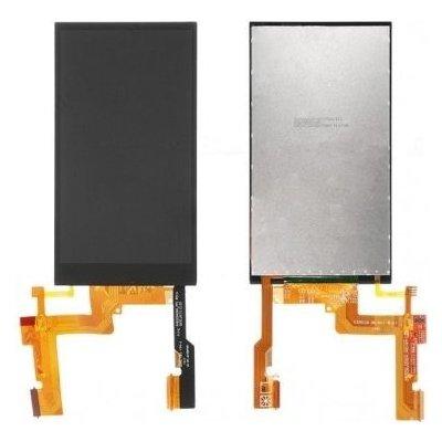 LCD Displej + Dotykové sklo HTC One 2 (M8S)