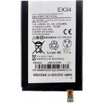 Batéria Motorola EX34