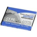Batéria AVACOM GSSA-5830-S1350A 1350mAh - neoriginálna