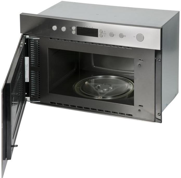 Микроволновая печь Korting KMO 823 XN 800 Вт серебристый