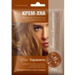 TRADIčNá RUSKá MEDICíNA krémová henna v hotovom stave s lopúchovým olejom  Karamel 50 ml 39d95057ee2