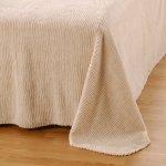 Blancheporte Prikrývka na posteľ, kvalita pléd 100x150cm
