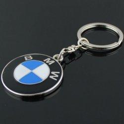 Prívesok na kľúče s príveskom BMW alternatívy - Heureka.sk 78f44ede96d