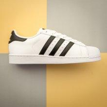 Adidas Superstar II bílo černé