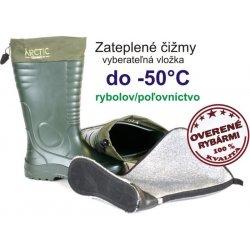 5bdf017141be7 Nástrahy čižmy Arctic Termo +875 EVA(-50°C) alternatívy - Heureka.sk