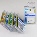 Púzdro JEKOD Super Cool Samsung i9295 Galaxy S4 Active biele