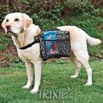 Trixie Ruksak na chrbát pre psa L 28x18cm