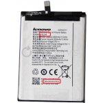 Batéria Lenovo BL246