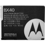 Batéria Motorola BX40