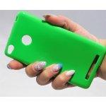 Púzdro Jelly Case Xiaomi Redmi 3 /3s/3 Zelené