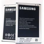 Batéria Samsung EB-B800BEB