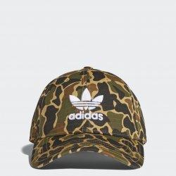 5ce7ec5df44 Adidas Originals Camo Snapback Dark Sahara od 17