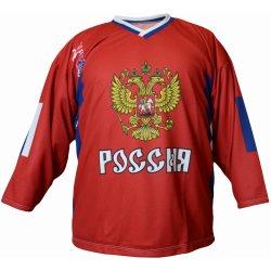 8fd56eb244208 Trops-Sport Hokejový dres Rusko TOP alternatívy - Heureka.sk