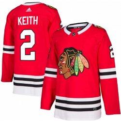 9f3cc6c47abe8 Chicago Blackhawks hokejový dres #2 Duncan Keith adizero Home Authentic  Player Pro