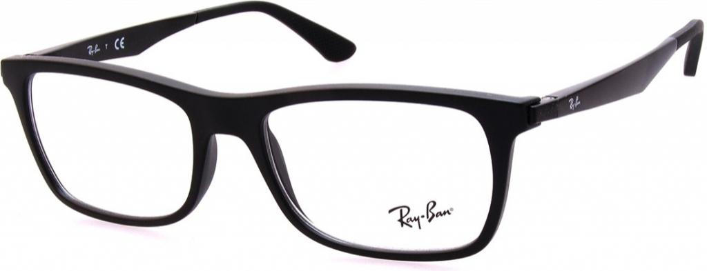 432cb8f00 Ray Ban RX 7062 2077 od 90,00 € - Heureka.sk