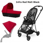 Cybex MIOS 2017 Infra Red