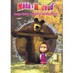 Máša a medveď Rozprávky o Máši a medveďovi