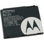 Batéria Motorola BC-50