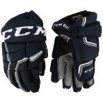 Hokejové rukavice CCM QUICKLITE SR