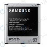 Batéria Samsung B600BE