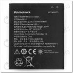 Batéria Lenovo BL242