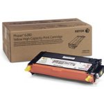 Xerox Fuser Assembly 220V pro Phaser 6280 675K70606