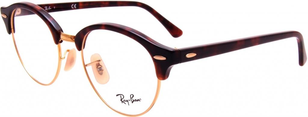 Dioptrické okuliare Ray Ban RX 4246 2372 - Zoznamtovaru.sk 414da5307ae