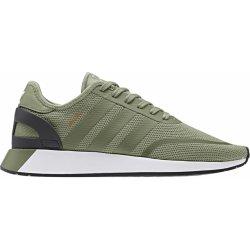 Adidas Pánske tenisky Originals N-5923 Zelená   Šedá   Biela od 44 ... ac4bdc3ff00