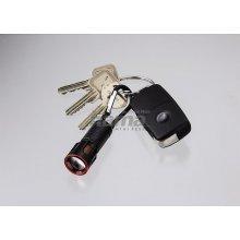 Prívesok na kľúče Hama Key LED baterka s karabinkou efcac3f98b0