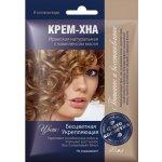 Tradičná Ruská Medicína krémová henna v hotovom stave s olejovým komplexom posilňujúca 50 ml