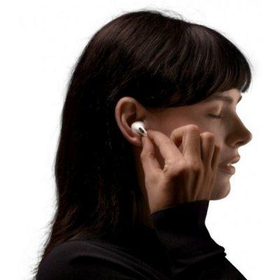 Ničím nerušené počúvanie