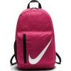 91ff26300e Backpack nike - Vyhľadávanie na Heureka.sk