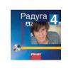 Raduga po-novomu 4 CD česká verze (Stanislav Jelínek; kolektív autorov)