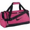 Nike WOMENS BRASILIA 6 DUFFEL XS ružová (BA4911-606) - MISC